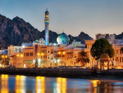 Oman | Wellbeing Escapes